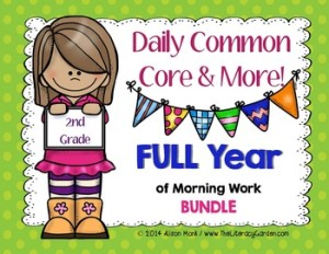 2nd grade morning work bundle cover